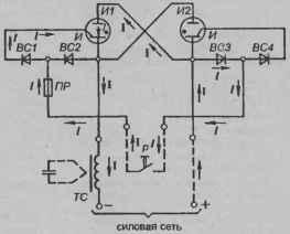 электрическая схема контактора